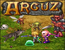 Arcuz-lg